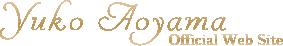 YUKO AOYAMA Official Web Site